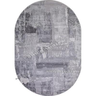 Турецкий Ковер Для Гостиной Дизайн 10 Серый Овальный